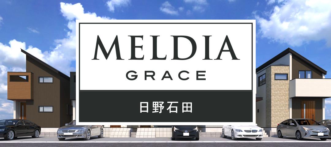 file_name-b_hinoishida_3.jpg