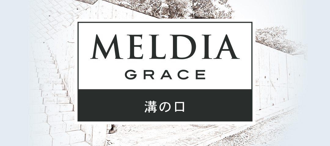 file_name-b_mizonokuchi.jpg