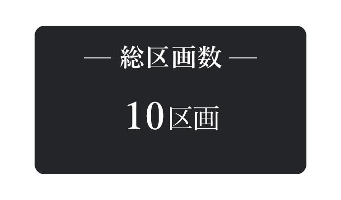 file_name-03_2.jpg