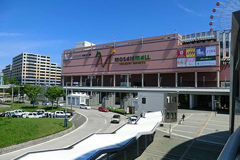 file_name-mosaic_mall.jpg