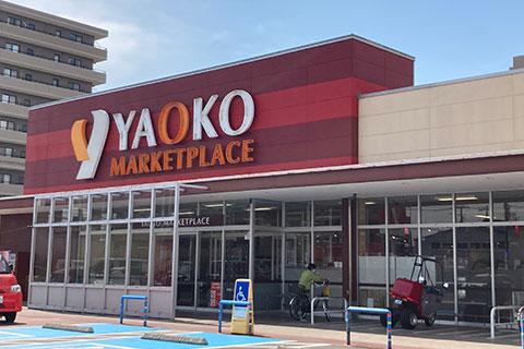 file_name-yaoko.jpg
