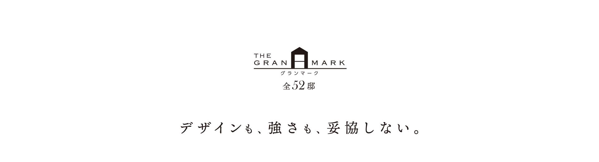 file_name_pc-file_name_pc-sagimumatop1920_520.jpg